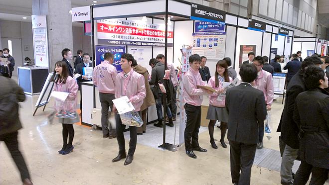 ネット通販代行のデータビジネスサプライ(東京)