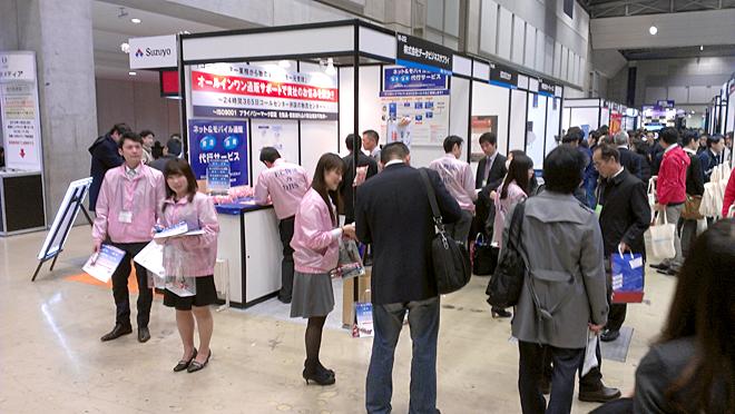 東京ビッグサイト かにぱん データビジネスサプライ