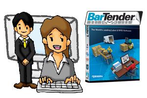 BarTender事例2