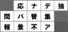 キャンペーン事務局 化粧品メーカー