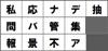キャンペーン事務局 医薬品メーカー