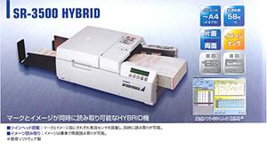 SR-3500hybrid