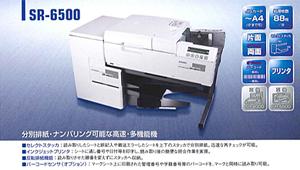SR-6500