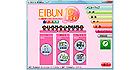 栄養管理システム(EIBUNシリーズ)